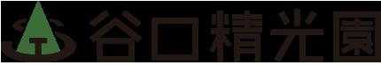 » 平成29年度 北海道苗木安定供給推進事業、苗木生産ハウス新設